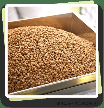 原料を混合、粒成形原料を混ぜ合わせ、成形