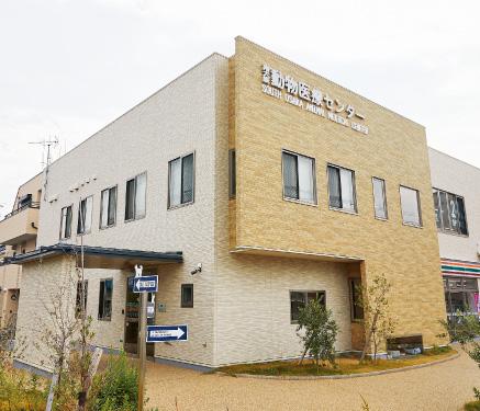 南大阪動物医療センター