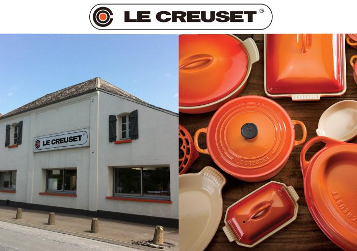 ル・クルーゼは1295年に誕生したフランス生まれのキッチンウェアブランド