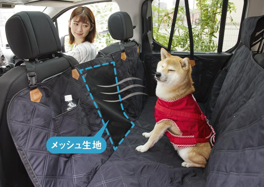 車内の3大お悩みもこれ1つでまるっと解決♪セーフティ2WAYシートカバー