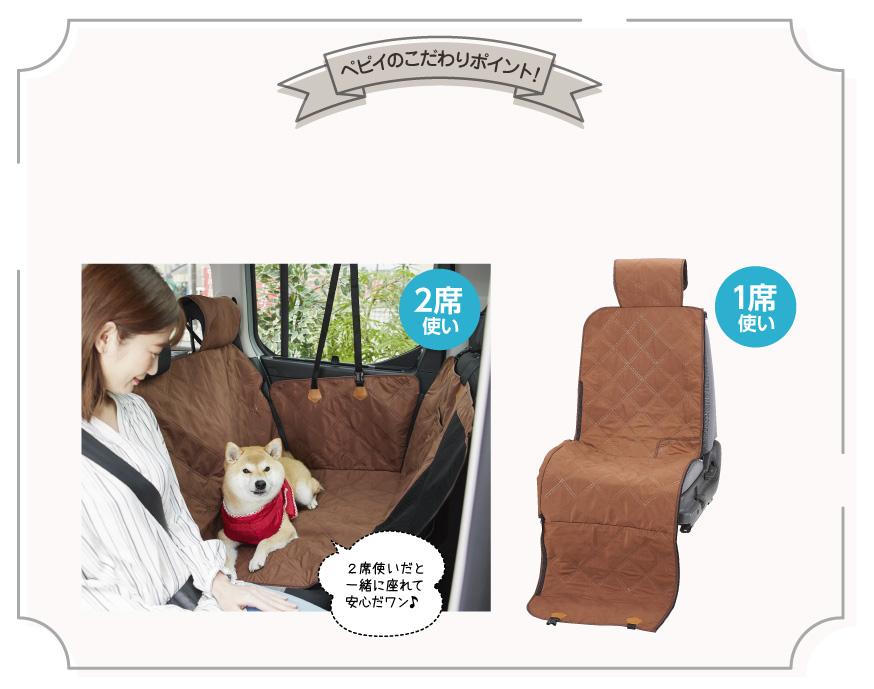 場面や用途に合わせて使い分け!運転席側を切り離して、助手席でも使用が可能。