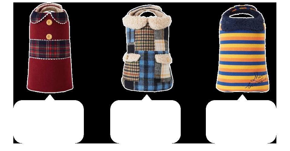 ササッとらくちん秋冬ウェアはデザインは全3種類